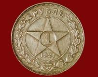 在红色背景的古老银币1卢布1921年 免版税库存照片