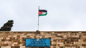 在约旦考古学博物馆的旗子城堡的 免版税图库摄影