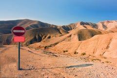 在约旦/以色列的沙漠的停车标志 库存图片