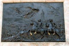 在纪念碑的浅浮雕对彼得我 库存图片