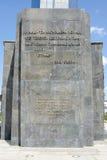 在纪念碑的脚的分开题字 库存照片