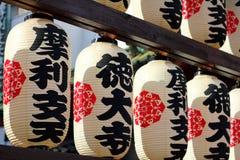 在纸寺庙之外的日本灯笼 库存图片