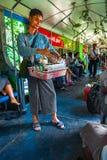 在线的事务 嚼文化的槟榔子 库存图片