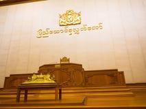 在缅甸的议会的报告人的位子 库存照片