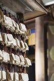 在美济礁神道圣地的Ema匾 免版税库存图片