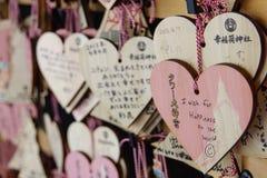 在美济礁津沽,东京的Ema 免版税库存照片