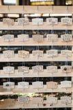 在美济礁津沽,原宿,东京,日本签署祝福 免版税图库摄影
