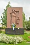 在老军事公墓的纪念碑在拉彭兰塔 免版税图库摄影