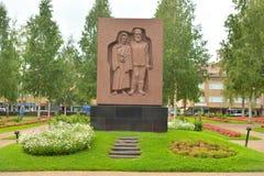 在老军事公墓的纪念碑在拉彭兰塔 库存图片