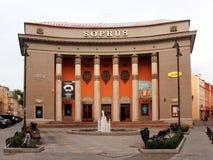 在老镇安置Soprus在塔林,爱沙尼亚 库存照片