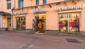 在老Arbat的一家礼品店 免版税图库摄影