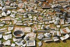 在考古学站点的残骸 免版税库存照片