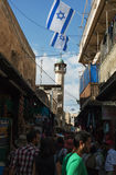 在耶路撒冷街道上的游人  库存图片
