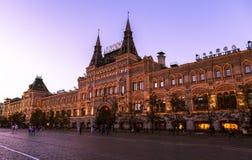 在胶百货商店的日落在莫斯科,俄罗斯 免版税库存照片