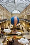 在胶-商城的圣诞节装饰在莫斯科 库存照片