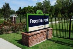 在自由公园的入口,海伦娜阿肯色 库存图片