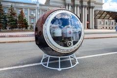 在自由博览会的著陆器航天器Resurs F2在Kuibys 库存图片