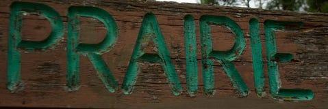 在艾文森公园,史蒂文斯点, Wisconsn的Prarie标志 免版税库存照片