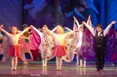 在芭蕾舞蹈艺术的竞争在米斯克,白俄罗斯 免版税库存照片