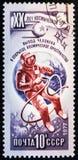 在苏联展示宇航员打印的岗位邮票,大约1977年 免版税图库摄影
