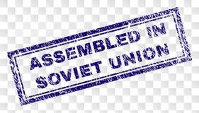 在苏联长方形邮票装配的难看的东西 皇族释放例证