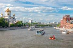 在莫斯科河的看法 免版税库存图片