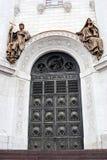 在莫斯科,俄罗斯入基督门救主教会 免版税库存照片