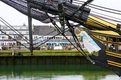 在萨利姆港口命名的三被上船桅的友谊停住历史的船 库存图片