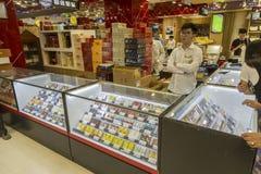 在著名上海第一食物霍尔的烟草销售 库存图片