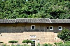 在著名地球城堡外面,在中国南部 库存照片