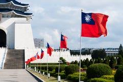 在蒋介石纪念堂的台湾旗子 库存图片