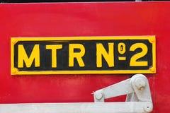 在蒸汽引擎的车号牌 库存图片