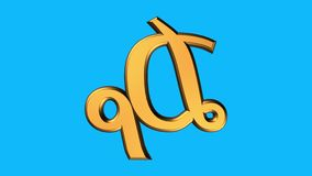 在蓝色背景新的质量独特的财政事务的金黄德拉克马货币符转动的动画无缝的圈 皇族释放例证