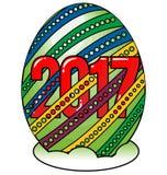 在蛋形状的新年快乐 库存照片