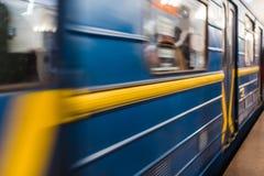 在行动迷离的基辅地下大城市火车 库存照片