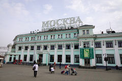在街市的大厦在莫斯科,俄罗斯 免版税库存图片