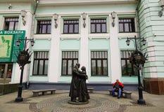 在街市的大厦在莫斯科,俄罗斯 免版税图库摄影