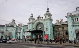 在街市的大厦在莫斯科,俄罗斯 图库摄影