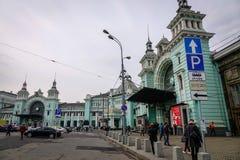 在街市的街道在莫斯科,俄罗斯 免版税图库摄影