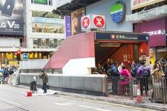 在街道上的卡拉OK演唱在香港 免版税图库摄影