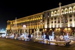 在街道上的圣诞节装饰在索非亚,保加利亚 免版税库存图片