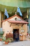 在街道上的教会在雅典,希腊 库存图片