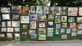在街道上的美术画廊 库存照片