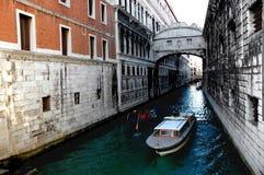 在街道威尼斯附近 库存图片