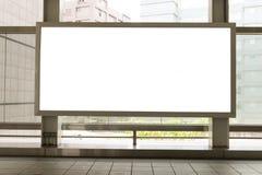 在街道的广告牌 免版税库存照片