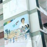 在街道的Gheddafi画象 库存照片