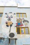 在街道艺术的街道壁画在莎阿南,马来西亚 图库摄影