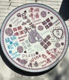 在街道Wudaoying的猫 图库摄影