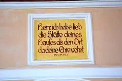 在被加强的中世纪撒克逊人的教会里面在Cinsor-Kleinschenk,锡比乌县 免版税库存图片