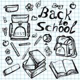 在被排行的写生簿的手拉的学校元素 库存例证